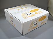 宝友卵3パック箱