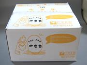 宝友卵6パック箱